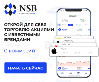 Discover Stock Trading RU 336x280_1