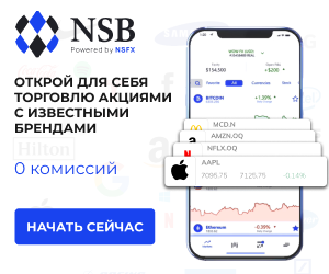 Discover Stock Trading RU 300x250_1